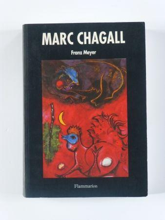 Sin Técnico Chagall - Marc Chagall par Franz Meyer