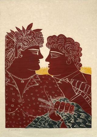 Linograbado Fassianos - Mariage au printemps