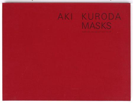 Linograbado Kuroda - Masks