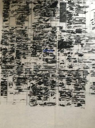 Serigrafía Buraglio - Memento, Jordu