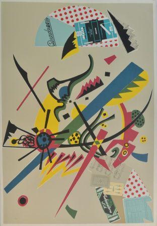 Serigrafía Valdés - Menina Kandinsky