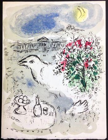 Litografía Chagall - MENU pour la Présidence de la République (tirage à part sur Japon nacré). 1977