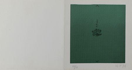 Serigrafía Hernandez Pijuan - Mini Arbre