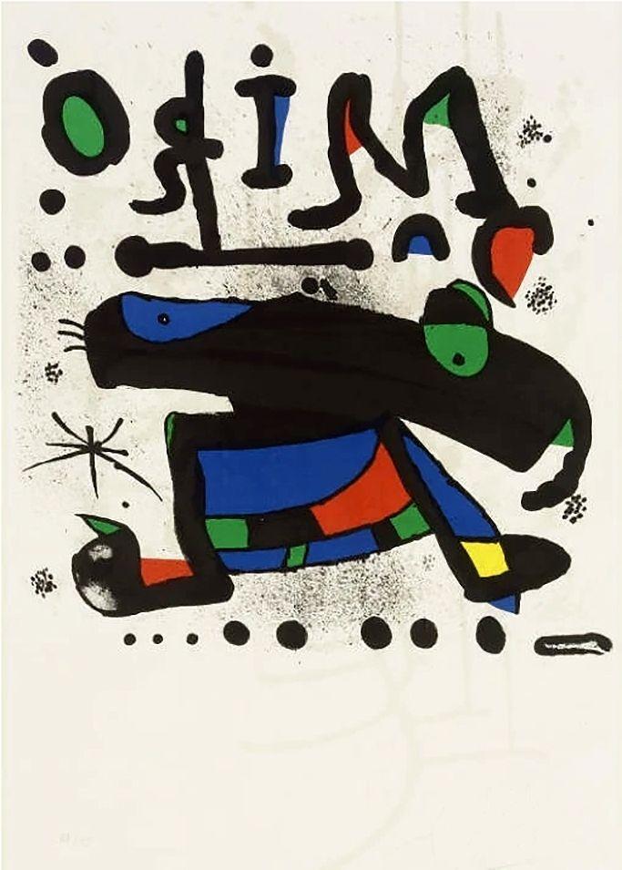 Cartel Miró - MIRÓ. Exhibition poster at Seibu Museum of Art,Tokyo 1978. Affiche originale.
