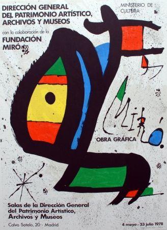 Litografía Miró - Miró obra gráfica