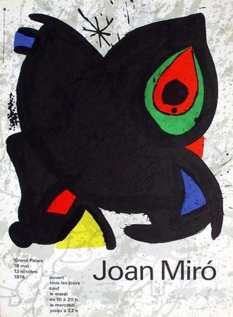 Cartel Miró - MIRO GRAND PALAIS 1974. Affiche originale en lithographie.