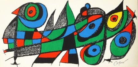 Litografía Miró - Miro sculpteur, Japon