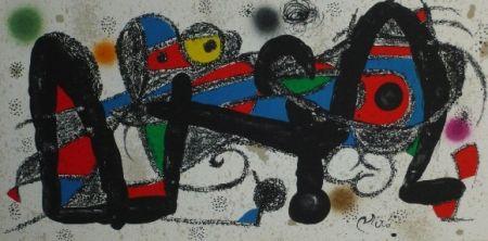 Litografía Miró - Miro sculpteur, Portugal