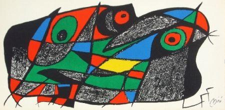 Litografía Miró - Miro sculpteur, Suede