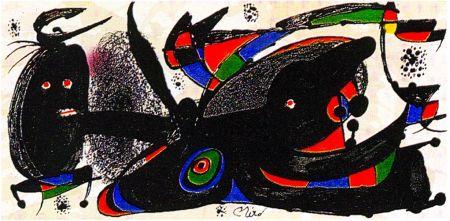 Litografía Miró - Miro Sculptor - England