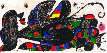 Litografía Miró - Miro Sculptor - Iran