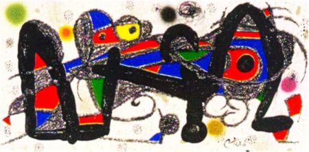 Sin Técnico Miró - Miro Sculptor - Portugal