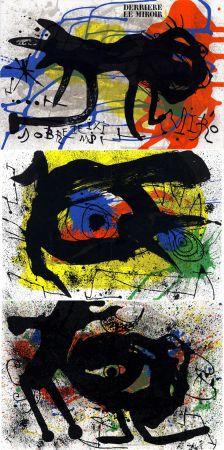 Libro Ilustrado Miró - MIRO. SOBRETEIXIMS ET SACS. Derrière le Miroir n° 203. Avril 1973.