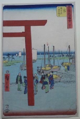 Grabado En Madera Hiroshige - Miya