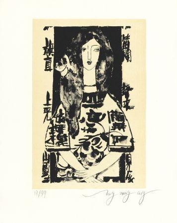 Litografía Tongzhengang - Modestie
