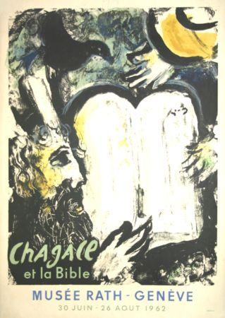 Litografía Chagall - Moise et les Tables de La Loi
