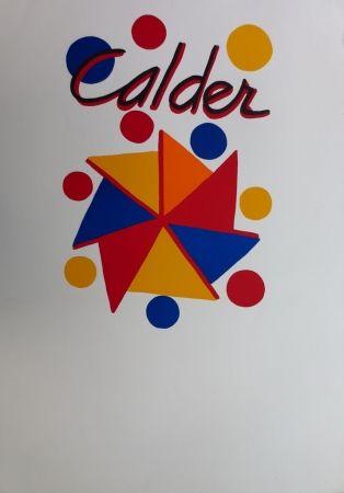 Litografía Calder - Moulin à vent en couleurs Expo 73, Galerie Maeght