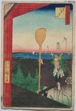 Grabado En Madera Hiroshige - Mount Atago, the Shiba District