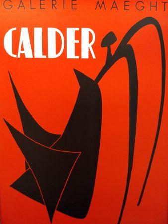 Cartel Calder - Mourlot