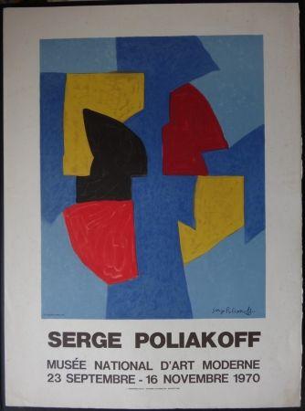 Litografía Poliakoff - Musée d'Art Moderne de Paris 1970