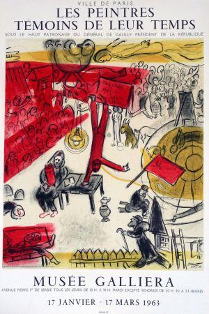 Litografía Chagall - '' Musée Galliera ''