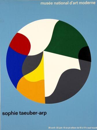 Serigrafía Taeuber-Arp - Musee National d'Art Moderne De Paris