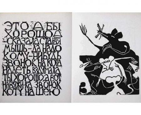 Libro Ilustrado Brancaforte - Myshi (Mice)