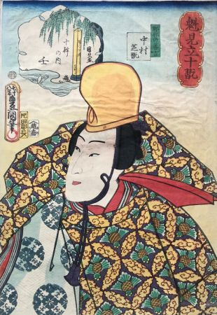 Sin Técnico Kunisada - Nakamura Shikan as Zenkichi