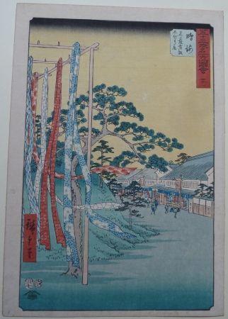 Grabado En Madera Hiroshige - Narumi