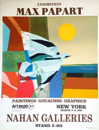 Litografía Papart - Nathan Galleries Exhibition  New york 1981