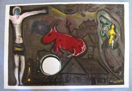 Litografía Chagall - Nochebuena