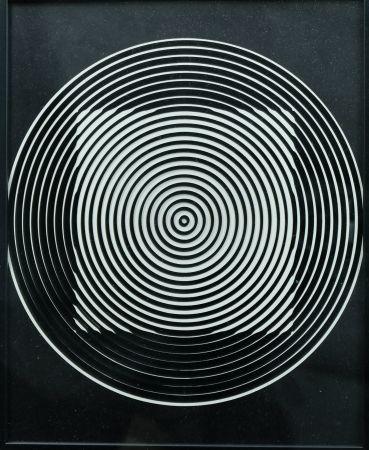 Múltiple Vasarely - Objet Cinétique