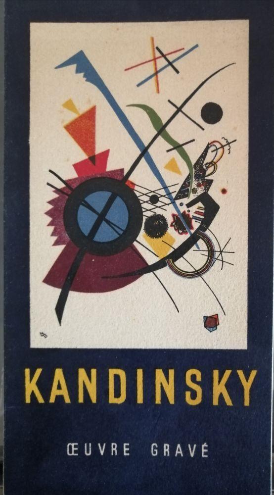 Libro Ilustrado Kandinsky - Oeuvre gravé
