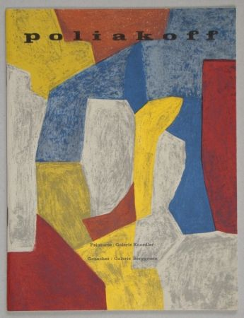 Libro Ilustrado Poliakoff - Oeuvres récentes