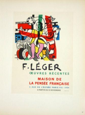 Litografía Leger - Oeuvres Récentes  Maison de la Pensée Française