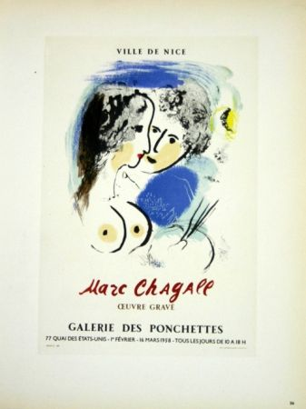 Litografía Chagall - Oevre Gravée  Galerie des Ponchettes  Nice
