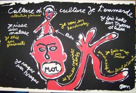 Serigrafía Vautier - Oh culture