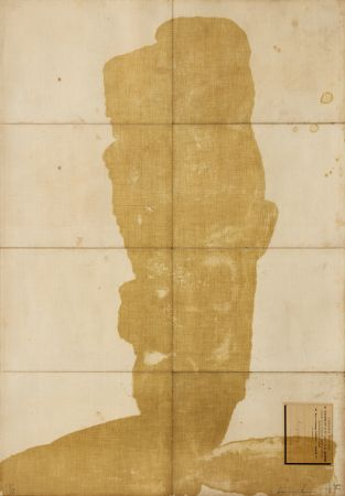 Litografía Brown - Oil spot