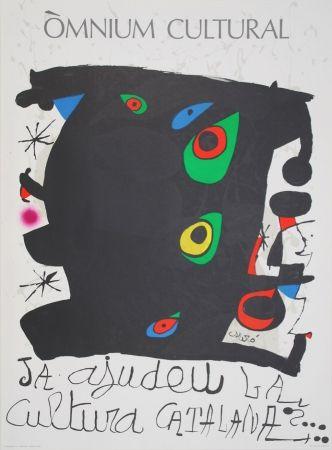 Litografía Miró - Omnium cultural