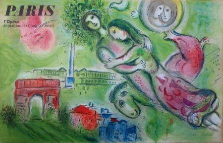 Litografía Chagall - Opéra de Paris : Roméo et Julette #SIGNEE