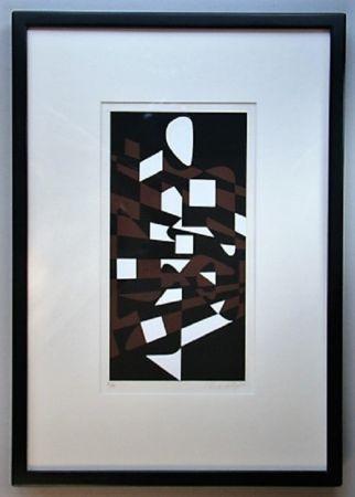 Serigrafía Vasarely - Orchidees
