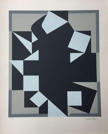 Serigrafía Vasarely - Orgovan