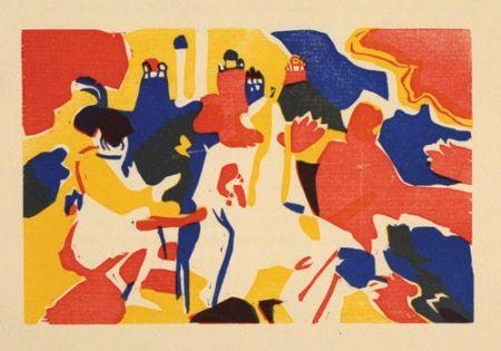 Grabado En Madera Kandinsky - Orientalisches
