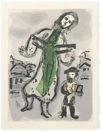 Grabado En Madera Chagall - OU EST LE JOUR (