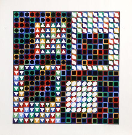 Serigrafía Vasarely - Our MC