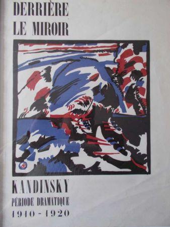 Litografía Kandinsky - Période Dramatique