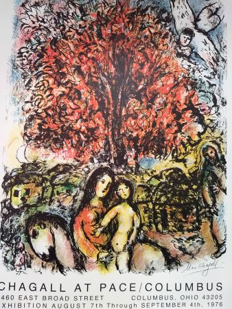 Sin Técnico Chagall (After) - Pace