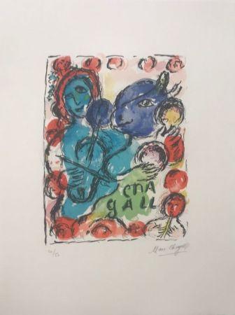 Litografía Chagall - Pantomime