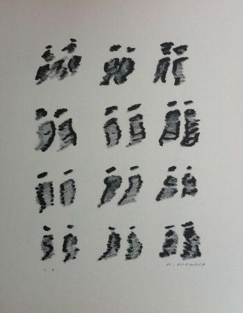 Litografía Michaux - Par la voie des rythmes 158