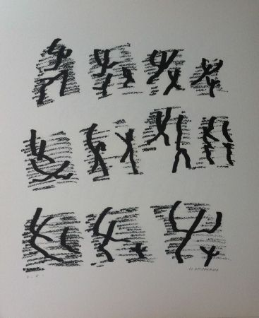 Litografía Michaux - Par la voie des rythmes 160